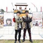 🌸人間将棋を初体験🌸山形県天童市で開催された第62回天童桜まつりのメインイベント「人間将棋」に、神木さんと大友監督が登場