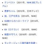 #フランケンシュタインの恋脚本を観て納得した。NHKの精霊の守り人シリーズを手掛けてる大森寿美男だった。これは期待できる