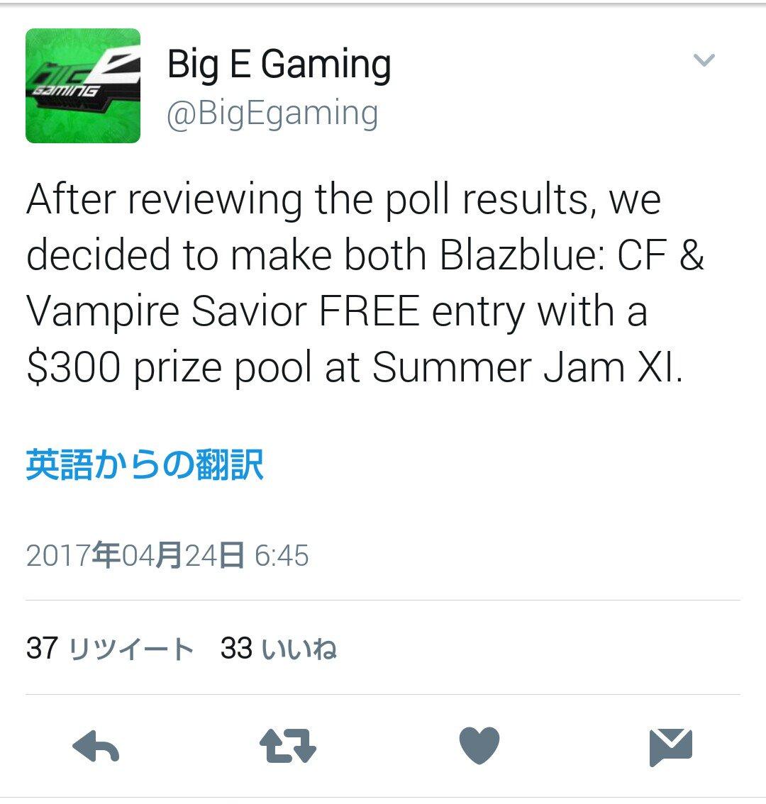 「summer jam XI」の開催種目投票は、最終が同率になったので、ブレイブルーとセイヴァーを両方やることに決まった
