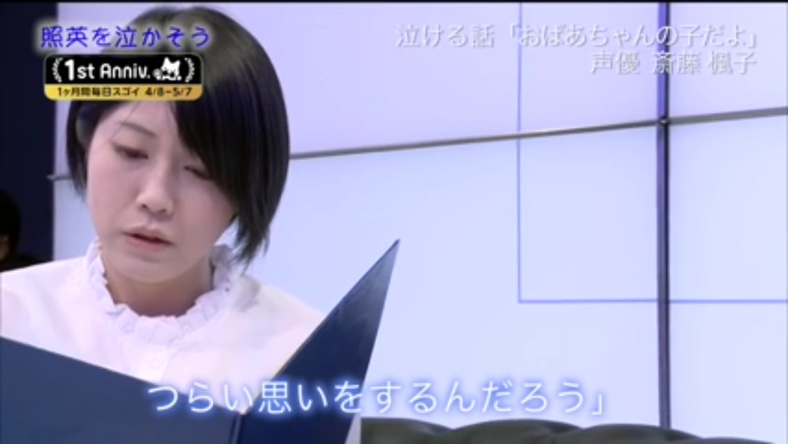 amebaTV見ましたハルバート女王様の優雅なお声に近くて楓子さん~~✨✨✨ニンジャゴー知ってるのはイクメン俳優の照英だ