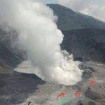 Volcán Poás registra lanzamiento de rocas en Costa Rica