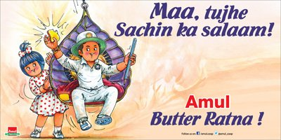 wishes Sachin Tendulkar a very Happy Birthday.
