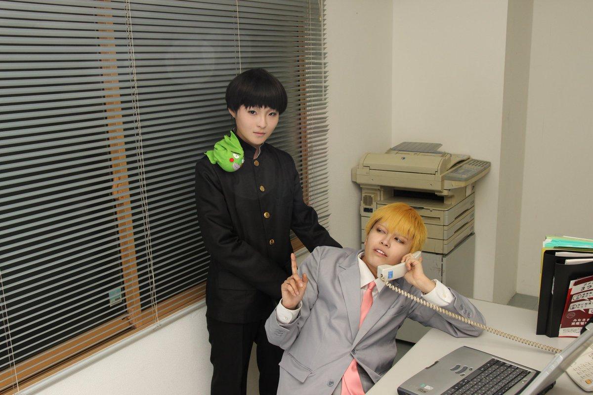 モブサイコ100/師弟霊幻新隆:指月さん( )photo:カエデさん( )