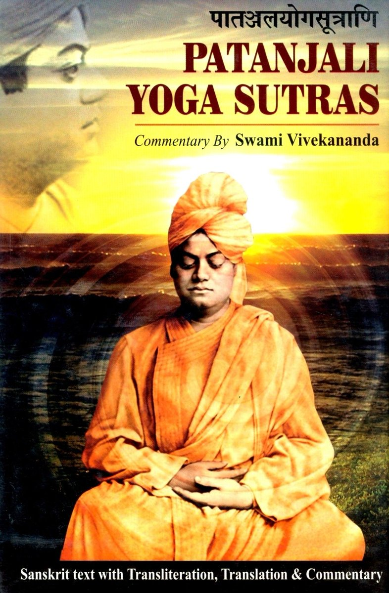 #DidYouKnow There are 196 #Yoga Sutras or aphorisms https://t.co/9KGyaPZiwe