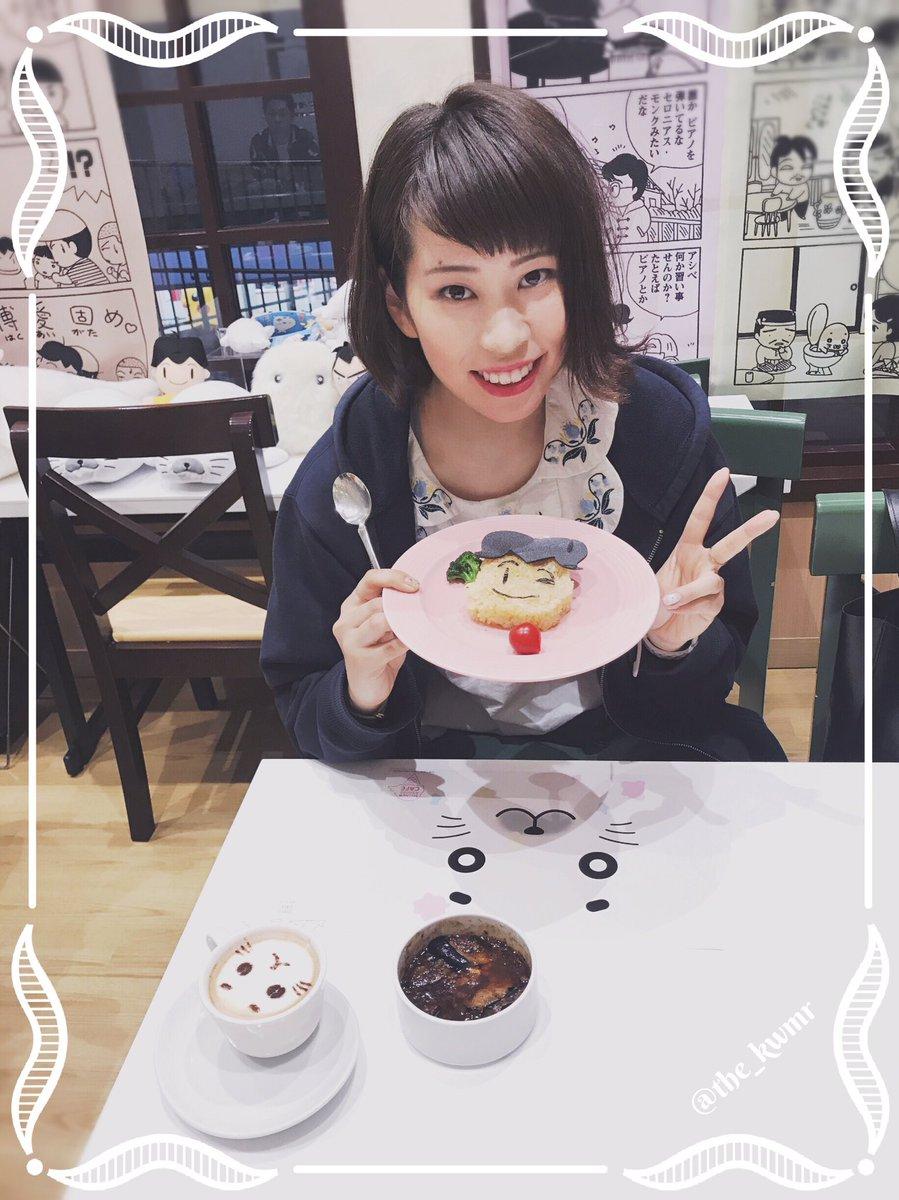 昨日は駆け込みスライディングで #SWEETSPARADISE さんへ!#ゴマちゃん カフェ行けてよかった〜💕✌大阪のエ