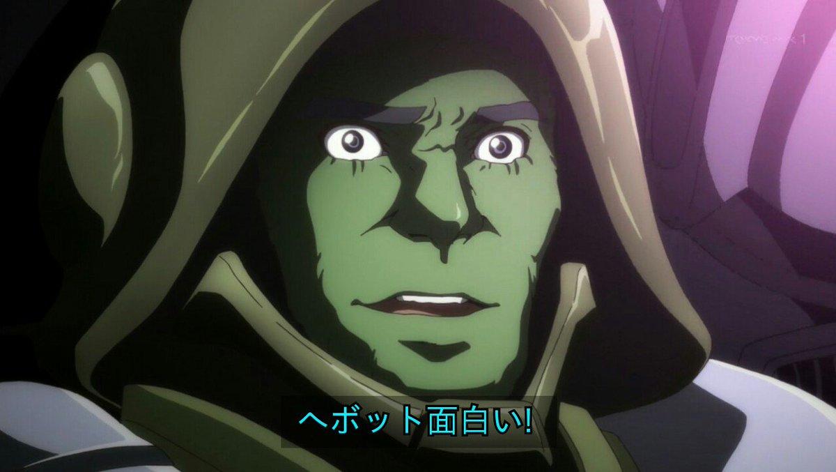 えっ!ヘボットってアニメ、すごいんですね!見なきゃ!