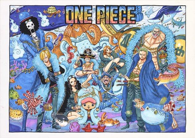 ONE PIECE .com ニュース 連載20周年記念雑誌『ONE PIECE magazine』の最新情報をキャッチ