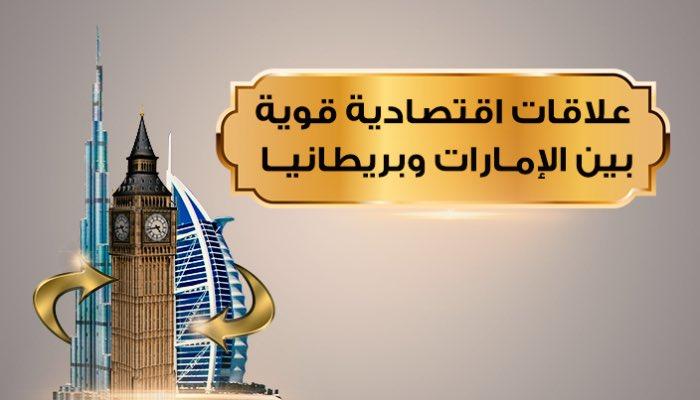 #الامارات