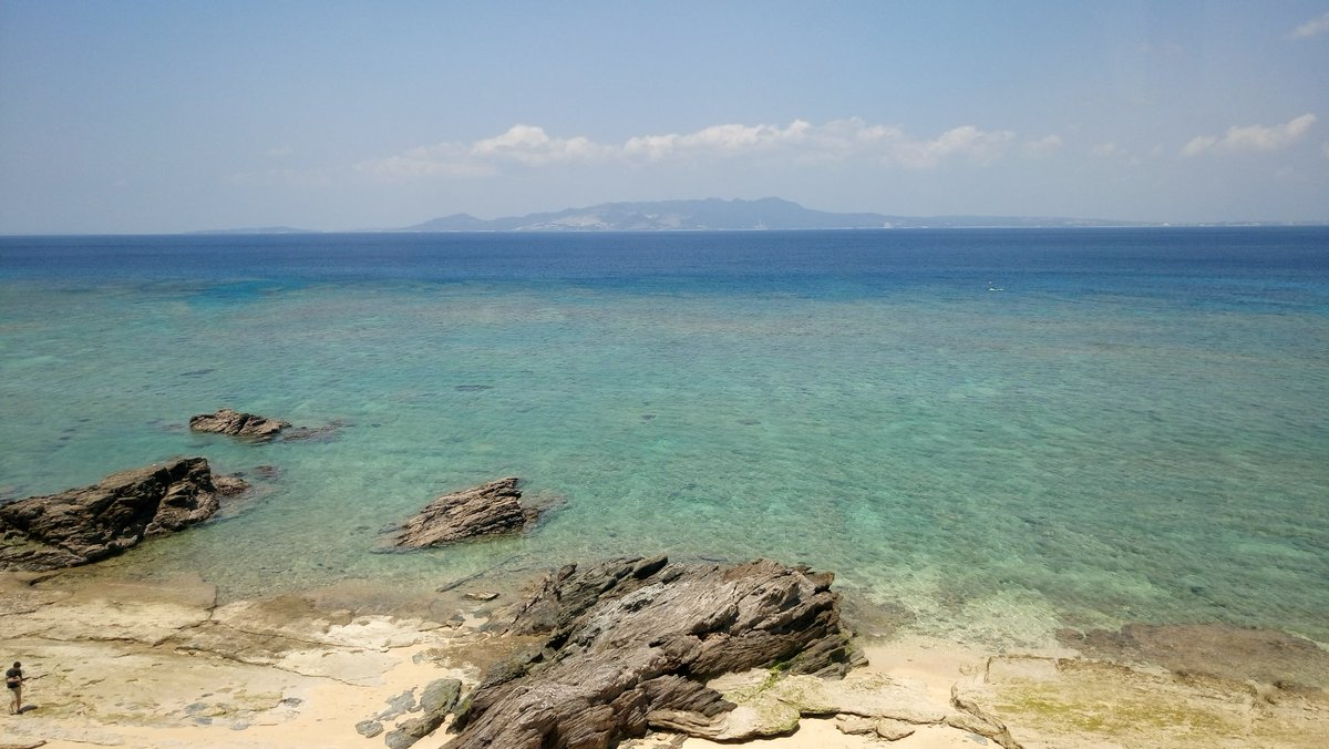 #okinawa
