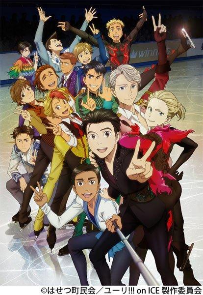 【書籍予約情報】「ユーリ!!! on ICE」公式ファンブック GO YURI GO!!! ご予約受付中です!アニメガ早