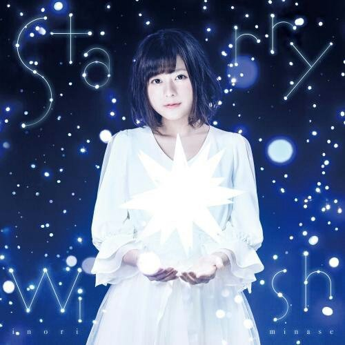 Playingなう♪ 曲名「Starry Wish」 タイトル「ViVid Strike!」 アーティスト「水瀬いのり」