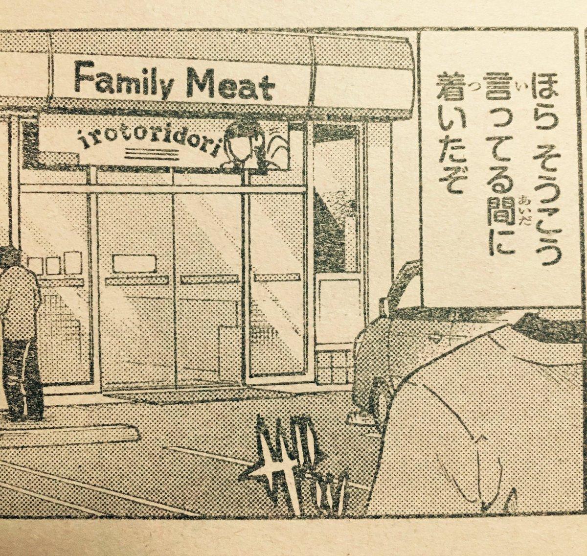 麻生先生いつもありがとうございます♪#古川未鈴 #irotoridori #斉木楠雄のΨ難