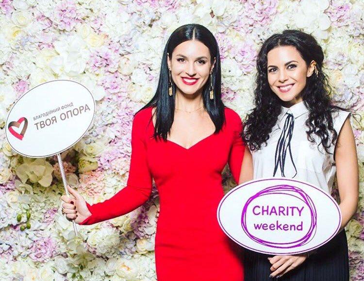 Ура! Charity Weekend удался????????????☺️Мы собрали 244 500 гр на нужды ИНСТИТУТА ТРАВМАТОЛОГИИ И ОРТОПЕДИИ! Только любовь ❤️ https://t.co/vWRnYWpwxT