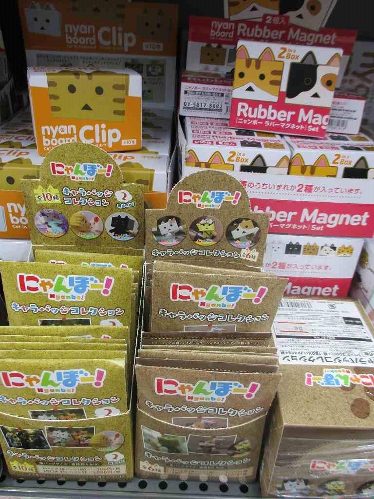 【好評販売中】「にゃんぼー!」商品は好評販売中ナゴ!!皆様のご来店をお待ちしてますナゴ!!