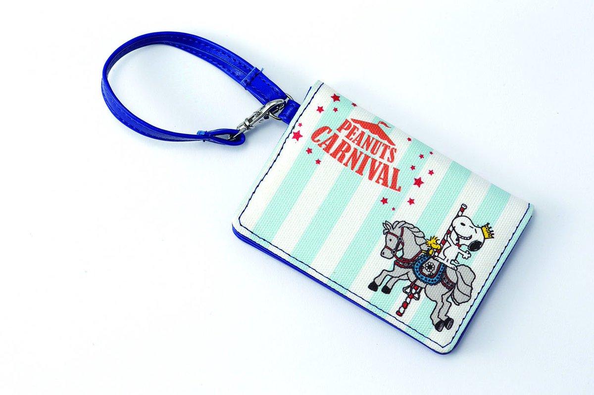いよいよ今週金曜日開催の #ピーナッツカーニバル そごう神戸店では、先行して2つ折りパスケースを販売!! ¥1,814