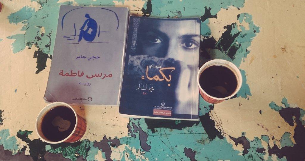 ReemooSalah photo