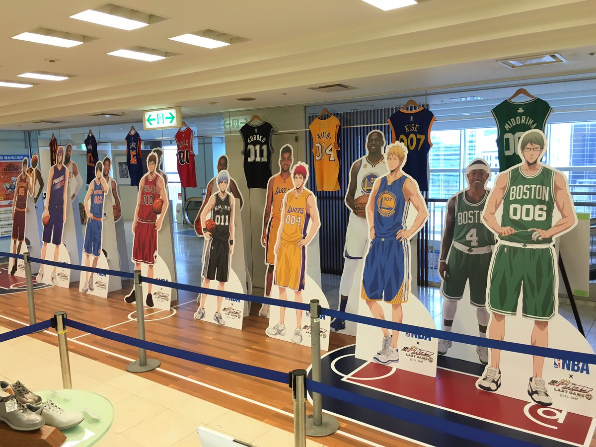 【NBAコラボ】そごう神戸店の等身大パネル・レプリカユニフォーム(非売品)の展示は本日が最終日です。予定していた方はお忘