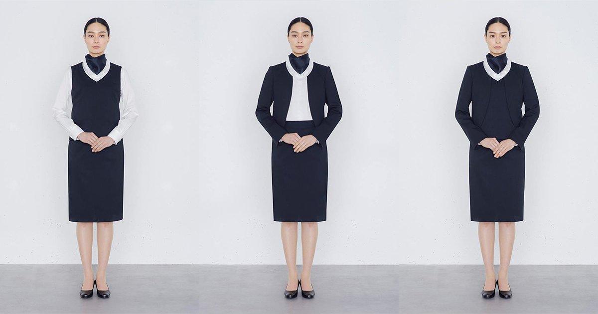 「ハイク」が羽田空港ラウンジスタッフの制服をデザイン https://t.co/p78xOos6si #HYKE #ハイク