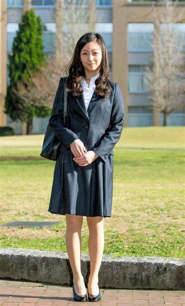 佳子さま英国リーズ大学留学へ。一部から税金の無駄を指摘する声も。 - Twiggy×Twiggy!