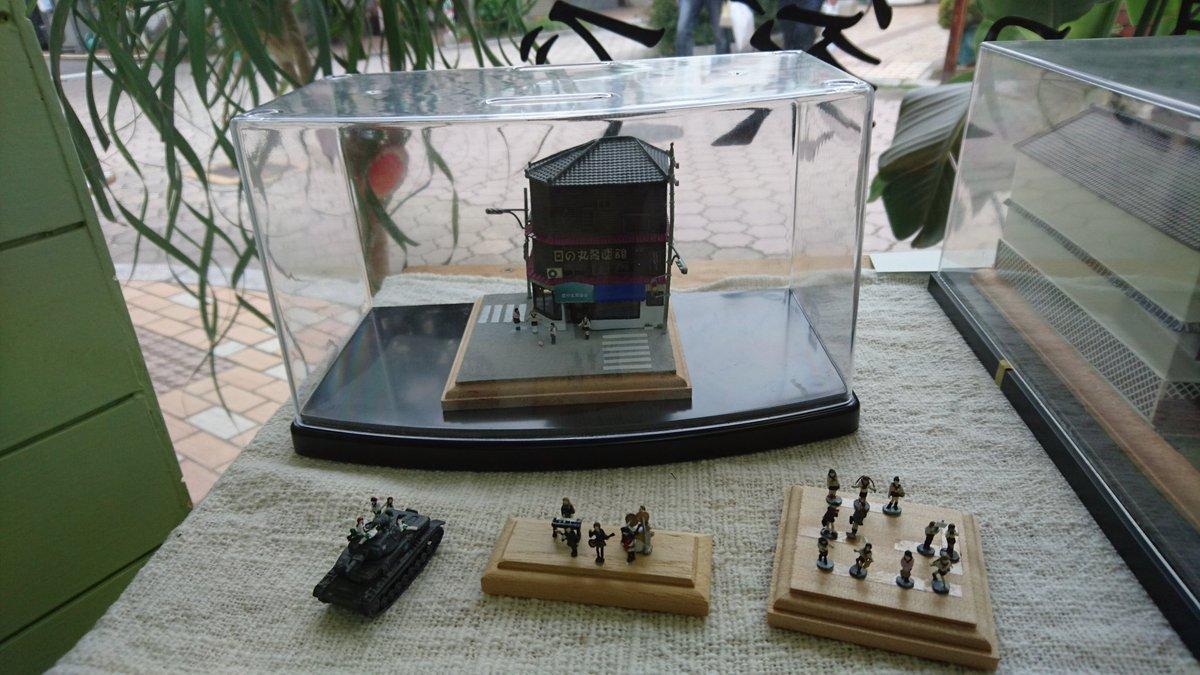 「たまゆら」で「日の丸写真館」「ほぼろ」「喫茶たまゆら」「ぎゃらりー梅谷」の模型作ったな〜ぎゃらりー梅谷さんからぎゃらり