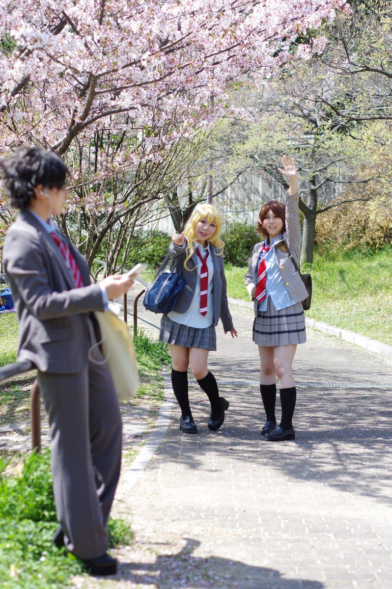私は誰かの心に住めたかな?私は、君の心に住めたかな―――四月は君の嘘公生:tokiしゃん( )椿:美ぃ子さん( )かをり