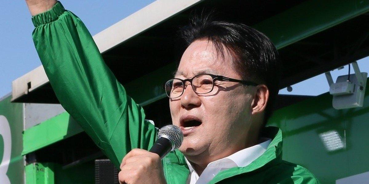 박지원이 목포 유세에서 '안철수야말로 제2의 DJ'라며 지지를 호소했다 https://t.co/i14l60oNqZ