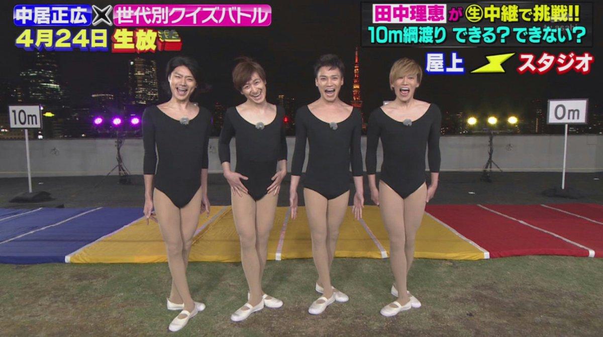 月曜日ゴールデンタイムの生放送で頑張るアイドルグループ舞祭組