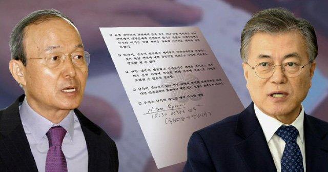 [JTBC 뉴스룸] 송민순 전 장관, 회고록에 민감한 사안들 공개하면서 외교부에 비밀 공개 승인 받지 않아. 문재인 후보 측도 2007년 회의내용 일부 공개해 공무상 비밀에 해당될 수 있다는 지적 https://t.co/hT5hm5pXPt