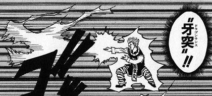 HUNTER×速報 : 【ハンターハンター】クロロってゼノの能力盗もうとしてたけど自分で作ればよくね?