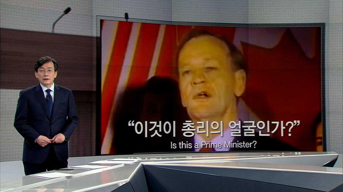 [JTBC 뉴스룸] #앵커브리핑 새로운 민주주의 얼굴을 찾는 여정, 난무하는 언어들 사이로 시민들은 어떻게든 '우리의 얼굴'을 찾아낼 것입니다. 그리고 아직, 토론은 끝나지 않았습니다. https://t.co/b7eXQOImDH