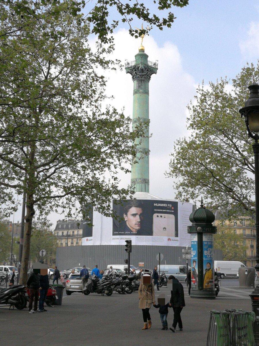 Merci Paris et @huaweimobilefr, la place de la Bastille est parfaite comme ça 😜😂🕺