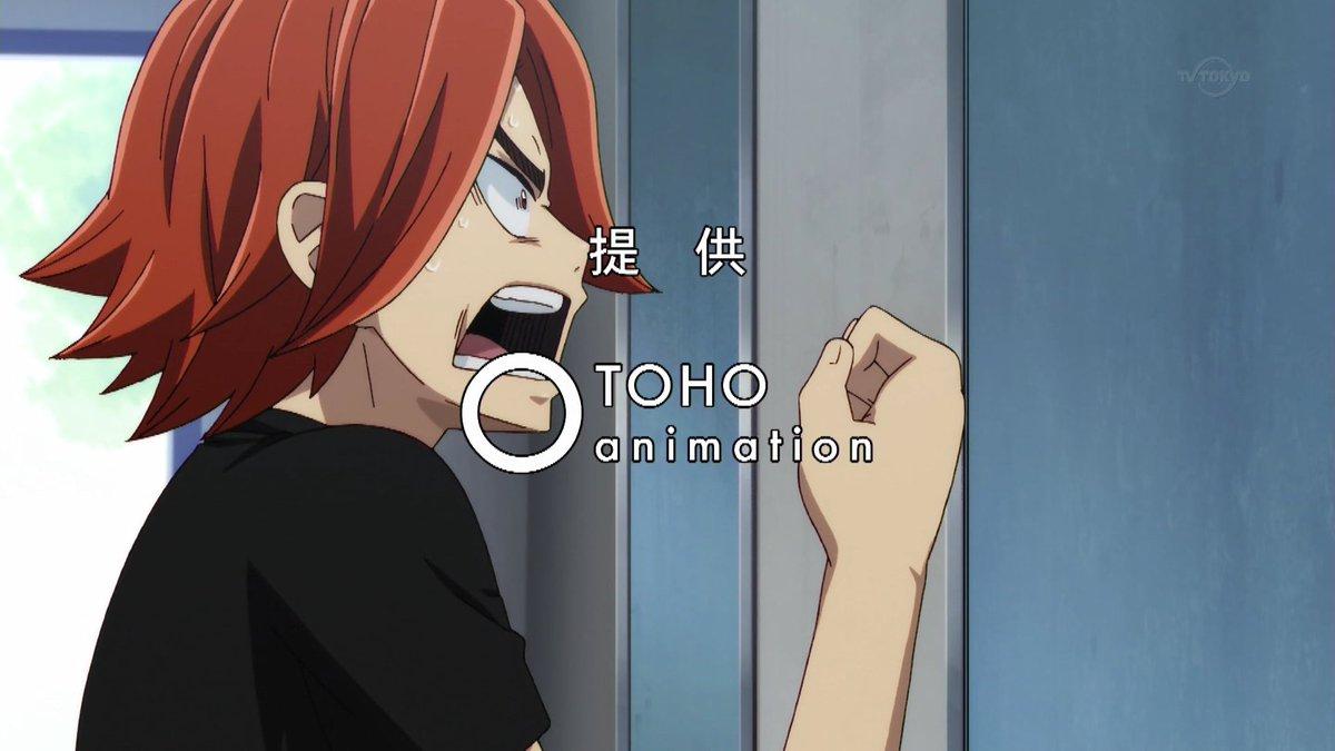 やっぱ後提供トイレねt・・・・加工してきやがったwwwwしかもそんな方向にwwwwwww#弱ペダ #yp_anime