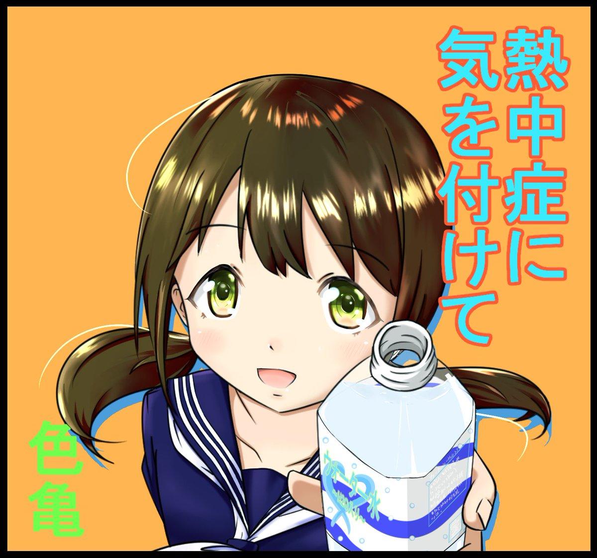 WUGちゃんのような幼馴染がほしいな~。 #wug_jp