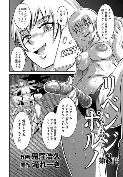 コレ➡ #ワタモテ #DMM姉妹マンガ  得ろ漫画 えロ漫画