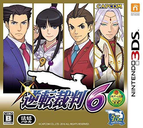 【売れ筋商品】 逆転裁判6 - 3DS 849円  #ゲーム専科