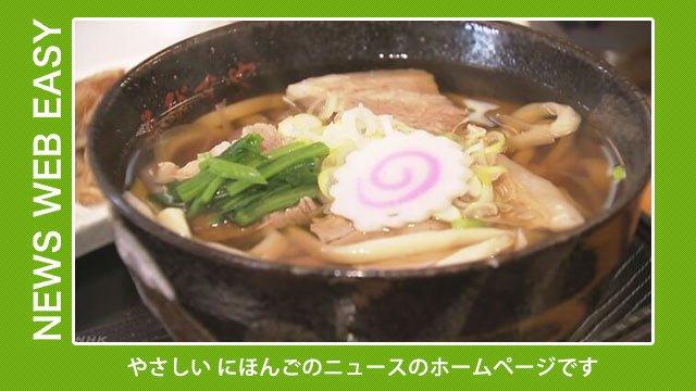 【NEWS WEB EASY】 やさしい日本語のニュースです。今は「原子力発電所の事故から6年 村に戻って店をまた始める」「北海道でも桜が咲き始める いちばん南の松前町が発表」などを見ることができます。#nhk_news https://t.co/ryX01BCMBO
