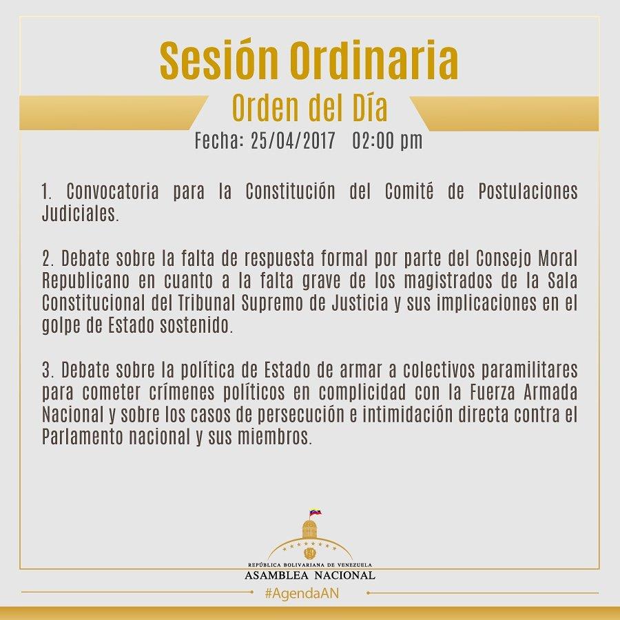 #AgendaAN | 25/04 | 2:00 pm | Sesión Ordinaria | Propuesta de Orden del Día ⬇