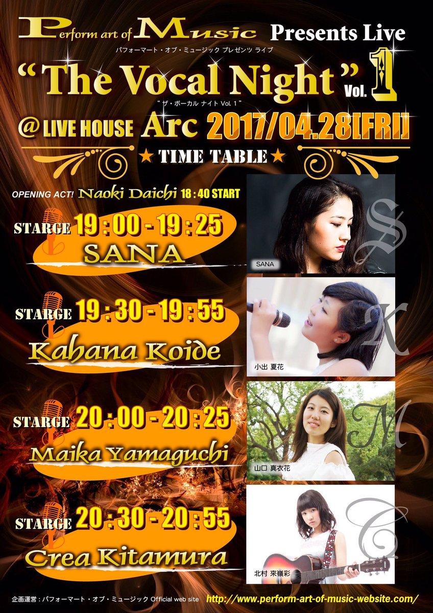 4月末LIVE情報です☆4/28 京橋Arc Vocal Night vol.1    ↑19:30〜withかなえ!!