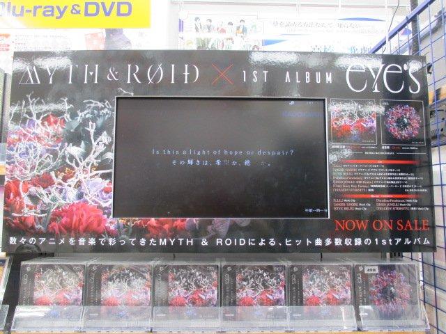 CD「MYTH & ROIDさん/ 1st Album eYe's」入荷しましたガタ!「Re:ゼロから始める異世
