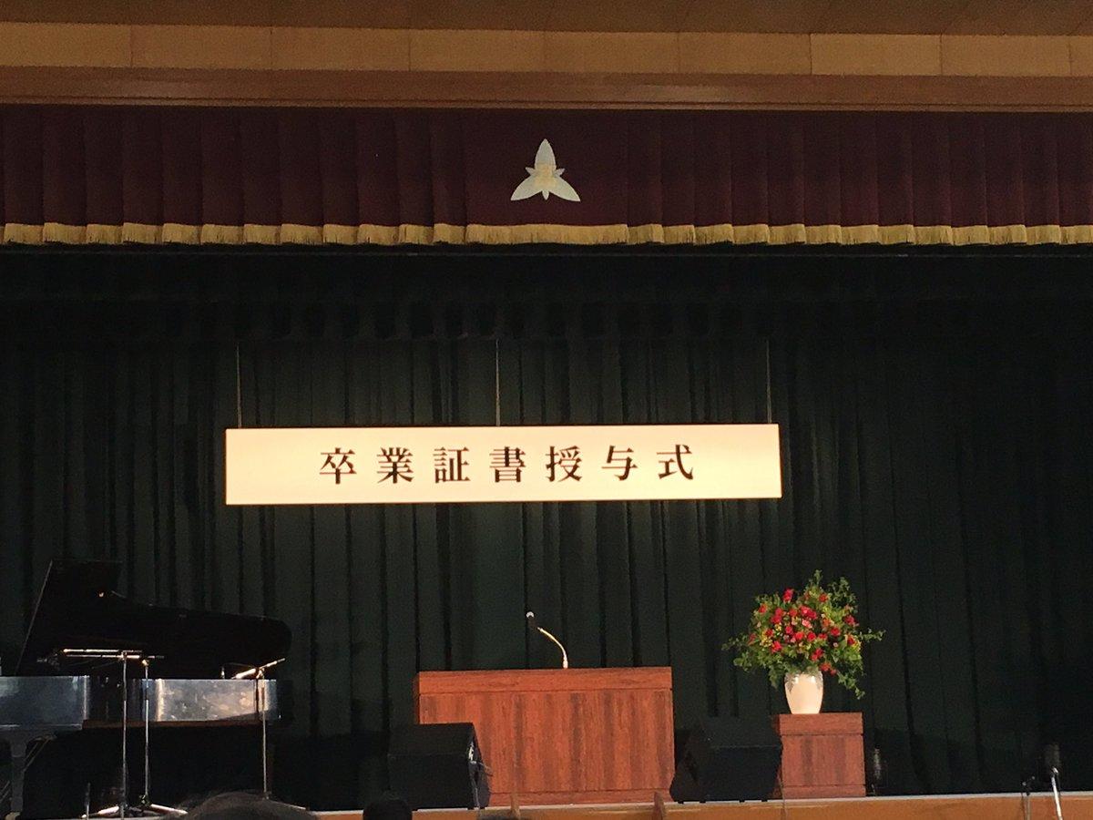竹原での卒業式から、1年立ってしまったんですね。何年後かで構わないので、その後を描いて欲しいなw#たまゆら#tamayu
