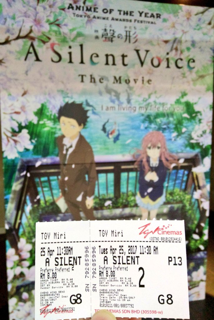 Silent Hillじゃない、A Silent Voice (聲の形)だ!