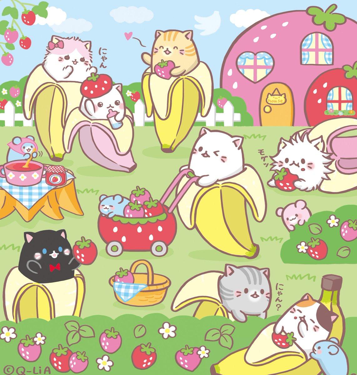 今日は天気がよかったから、ばなにゃ達は苺狩りをしていたみたい!! いっぱい苺とれたかにゃ〜? #ばなにゃ #banany