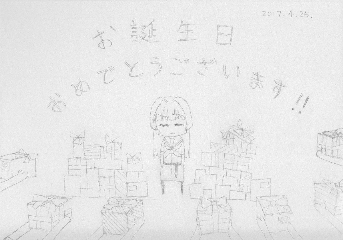 すみたんイェイ〜♪菫さんプレゼント山のように貰ってそう。シャイな子は直接渡す代わりに家に送っていそう。食べきれない手作り