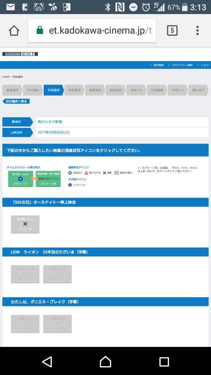 【朗報】502の日ブレイブウィッチーズ一挙上映無事完売よかったね!
