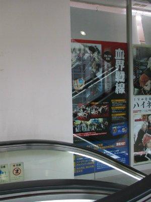 【イベント情報】「血界戦線 ~ライブラ日本支部 Blu-ray BOX 発売記念祝賀会(セレブレーション)~」のイベント