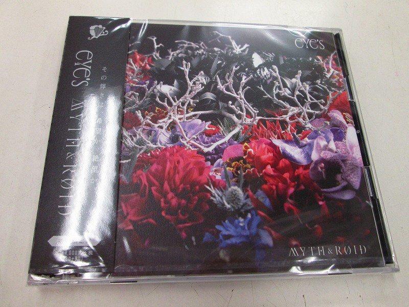 【新譜入荷情報③】[CD]MYTH&ROIDさんの1stアルバム『eYe's』が入荷しましたcar♪「オーバーロ