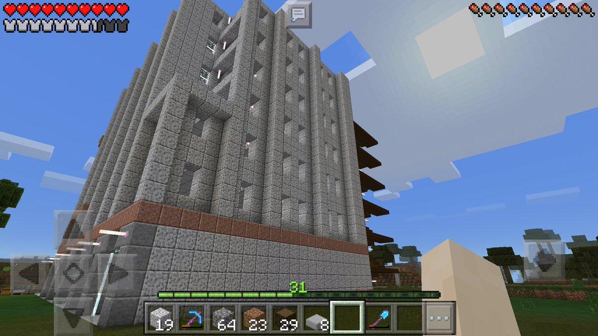 マインクラフトpeで現在、花菱(松菱)デパートを建設中2nd。修正完了。この程度の作業で眠くなる…材料が集まらないサバイ