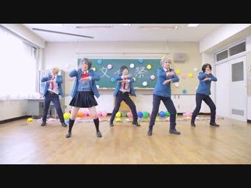 ❤新着【Stage☆ON】学園天国踊ってみた【私モテ】: 芹沼の隣の席を勝ち取るのは・・・!?四ノ宮隼人:るか()五十嵐