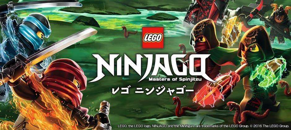 anime_listのblog : レゴタイム ニンジャゴー「襲い来る、ベノブレイム軍団」