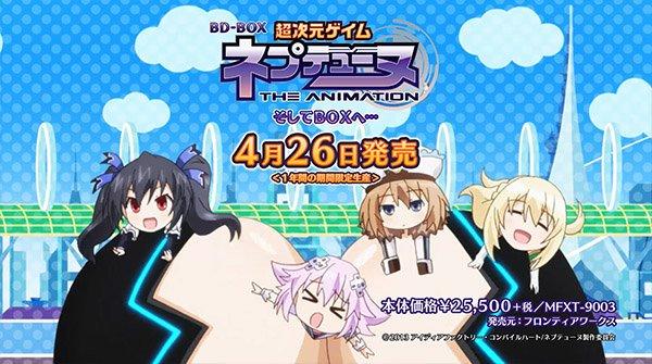 【明日発売なので!!!!】BD-BOX告知CM15秒ver.は「Dimension tripper!!!!」キミモナカマ